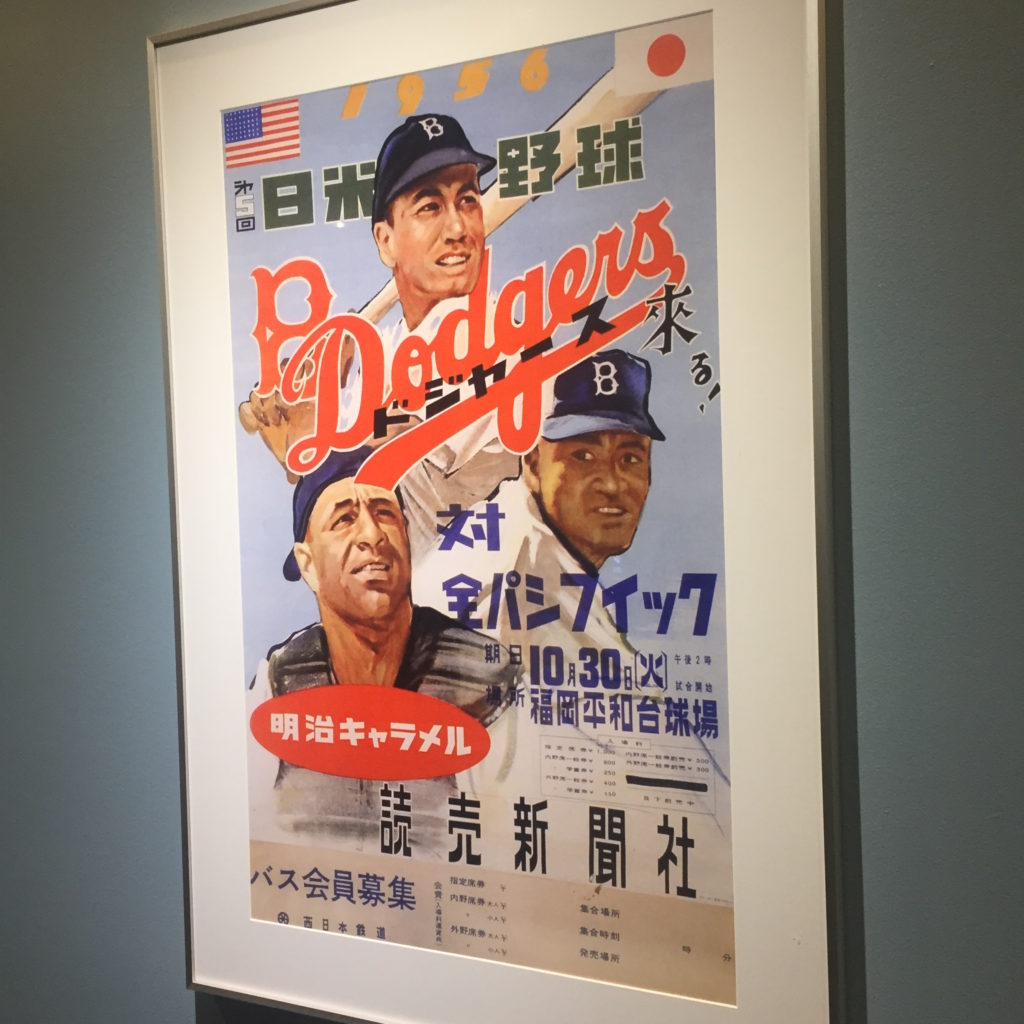 DODGERS JAPANESE PROGRAM